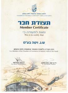 Chember of Commerce Membership